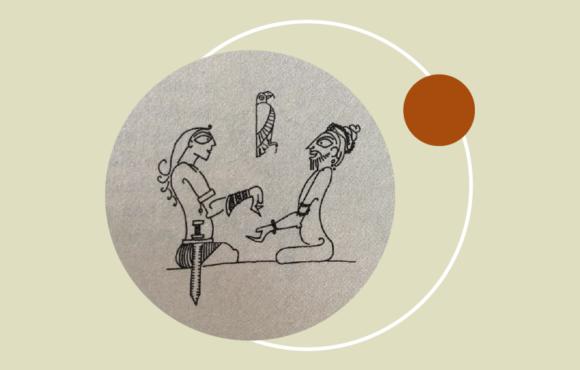 Bora Ercan ile Karşılaştırmalı Mitoloji: Eski Yunan, Roma ve Hint (18 Haziran 2021)